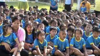 Que Sera, Sera by Thai Nursery school children.