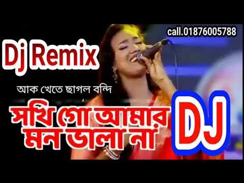 sokhi-go-amar-mon-vala-na-dj-|-akh-khete-chagol-bondi-dj-|-bangla-new-dj-song-2020