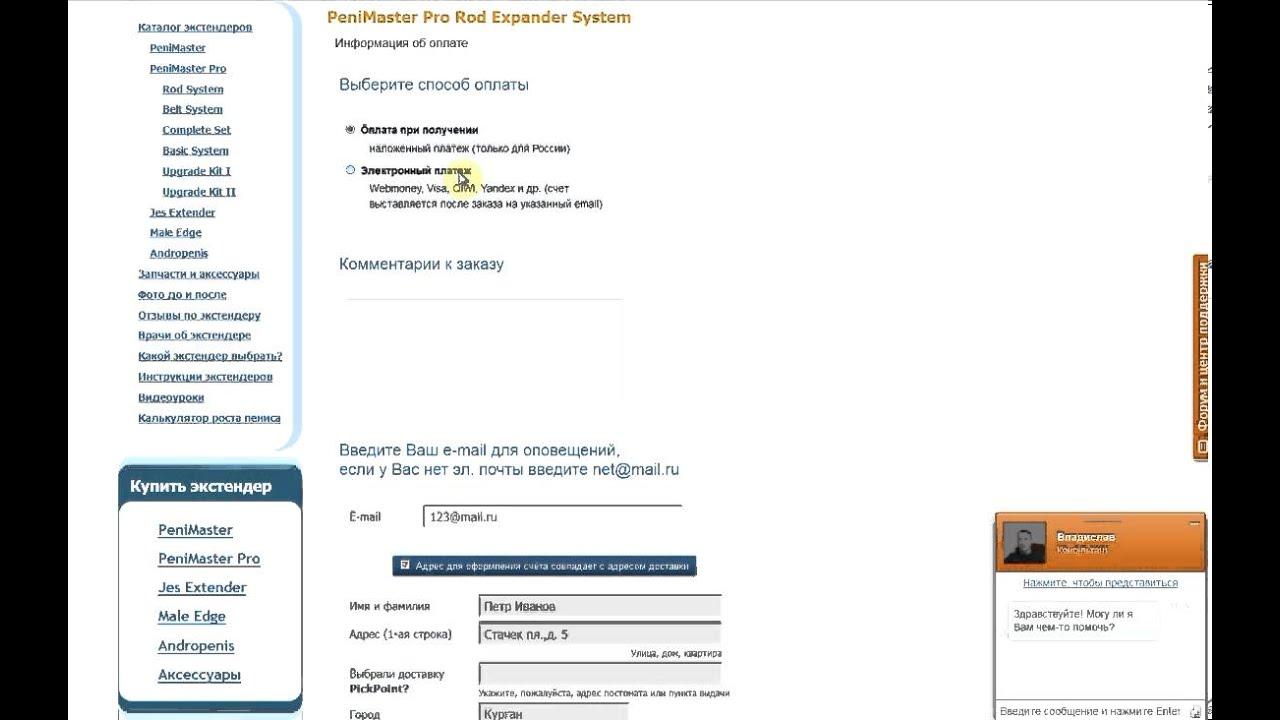 Заказ экстендера на www.extender24.ru - YouTube