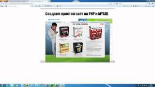Видеоуроки по Веб-разработке (Программированию)