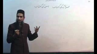 Arabi Grammar Lecture 15 Part 04   عربی  گرامر کلاسس