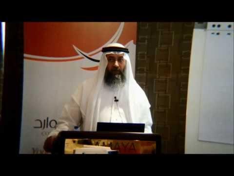 Ijarah (Leasing in Islamic Banking) Part A English