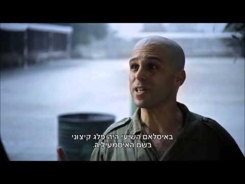 היהודים באים - החייל הדרוזי הראשון