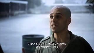 היהודים באים 2 - החייל הדרוזי הראשון