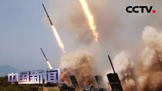 """[中国新闻] 韩国军方称朝鲜再次发射""""不明发射体""""   CCTV中文国际"""