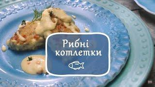 Рецепт: Рыбные котлеты ─ Торчин®