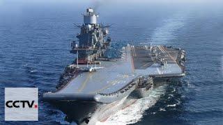 حاملة طائرات روسية ستنفذ مهمات قتالية في المياه القريبة من سوريا