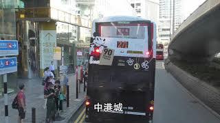 九巴路線 271 (九龍公園徑 - 西九龍站巴士總站) 前面展望 / KMB 271 front view