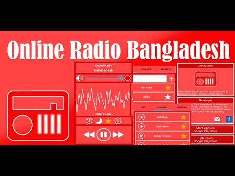 Online Radio Bangladesh