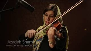 دستگاه شور، ویولن آزاده شمس، Persian violin: Azadeh Shams