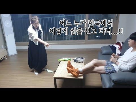[ENG] 64탄: 집에서 신발 신고 다니는 아들을 본 엄마