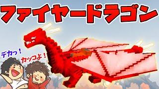 【カズぽこ】ファイヤードラゴンがキター! PART37(前編)シーズン3