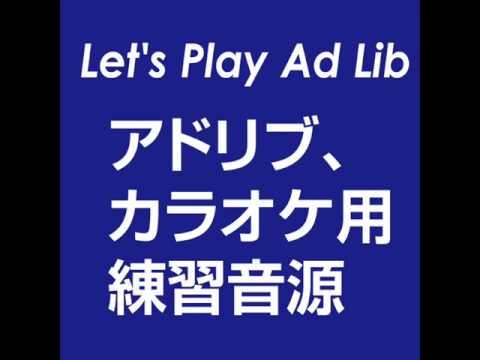 Am7b5 D7 Gm7 4ビート アドリブ練習用カラオケ音源 Karaoke for Ad lib 4 Beat