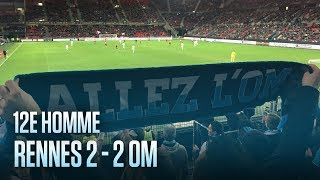 RENNES - OM | 12È HOMME