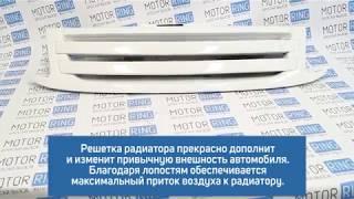 видео Купить саблю на капот в цвет автомобиля для Лада Приора в интернет-магазине