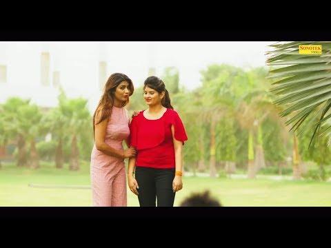 Bewafa Yaar | Sonika Singh | Masoom Sharma | New Haryanvi Song 2018 | Latest Haryanvi Songs 2018