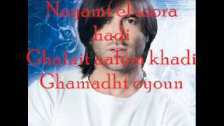 Wael Kfoury - Omry Killo +*+*+ arabic karaoke