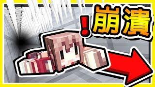 Minecraft 台灣最屌の地圖 !! 阿神玩跑酷【第一次想放棄】!! 逃離🔥病態實驗室🔥 !! | 全字幕