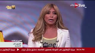 الطريق إلى الاتحادية - شافكي المنيري: الرئيس أيقظ فينا روح