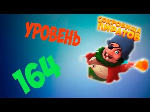 Игры Три в Ряд бесплатно, играть онлайн на русском полные