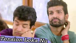 New Punjabi Songs 2016 ● Tension Loka Nu ● Canada Di Flight ● New Punjabi Movie/Film
