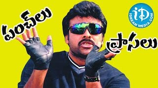Megastar Chiranjeevi Best Comedy Punch Dialogues Volume 1