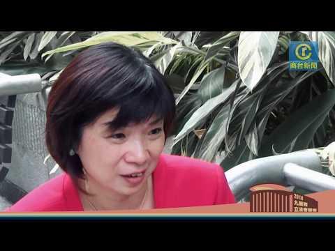 881903.com 商業電臺 - 視電臺 | 播放清單 - 與謝偉俊口角 何君堯:你唔需要lecture我!