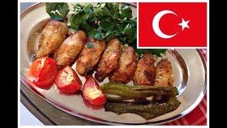 моя КУЛИНАРНАЯ КНИГА / куриные крылышки TAVUK KANAT / турецкая кухня