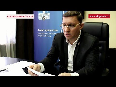 На фото Депутат про служебный подлог главы изображение