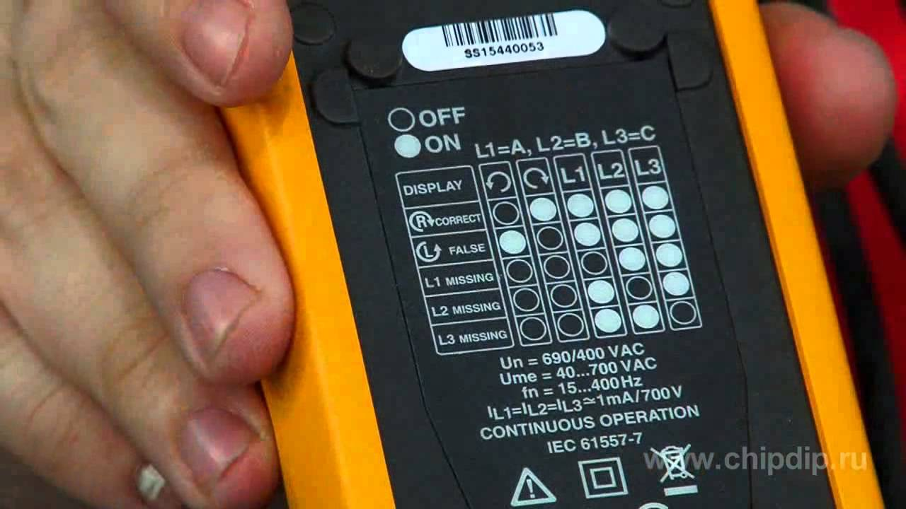 Phase Sequence Indicator Fluke 9040  YouTube