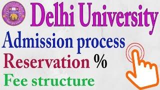 Delhi University Admission Process 2017-18 || DU Online Process || Education News #2