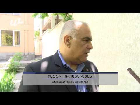 Ես չեմ տեսնում նժդեհականություն. Րաֆֆի Հովհաննիսյանը նոր ուժ կստեղծի