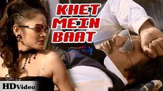 Khet mein baat | vikash sheoran, gajender phogat, praveen mukhija | latest haryanvi songs 2017
