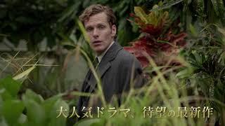 新米刑事モース~オックスフォード事件簿~ 第1話