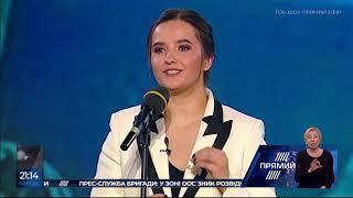 Наталія Бойко гість ток-шоу