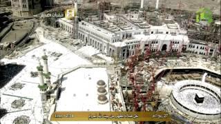 Makkah Project Update Mid Feb 2015