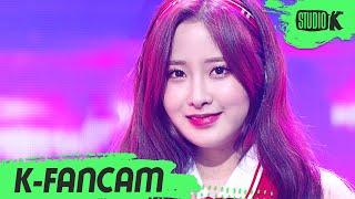 [K-Fancam] 루나솔라 지안 직캠 'DADADA' (LUNARSOLAR JIAN Fancam) l @MusicBank 210409