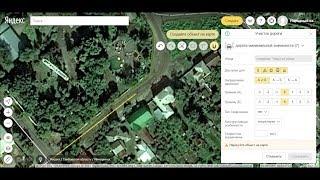 Народная карта Яндекса - Видеоуроки - Как нарисовать дорогу?