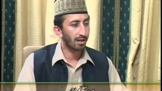 Pushto Discussion: Seerat Khulafa e Rashideen, Part 15 - Islam Ahmadiyya