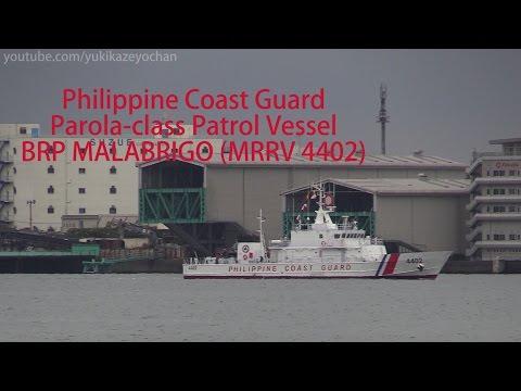 Philippine Coast Guard.Parola-class Patrol Vessel: BRP MALABRIGO (MRRV 4402)
