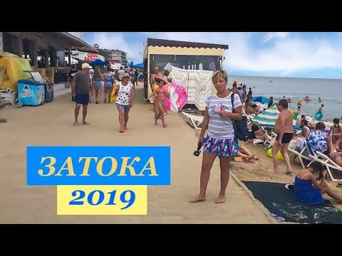 Пляж в Затоке / ЗАТОКА 2020