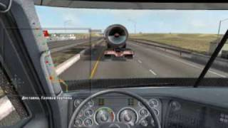Дальнобойщики 3 Игровое видео 2(Тюнинг авто и гонка. Intel Core 2 Quad Q9550 6GB ОЗУ Radeon 4870 X2 2GB., 2009-11-29T11:25:48.000Z)