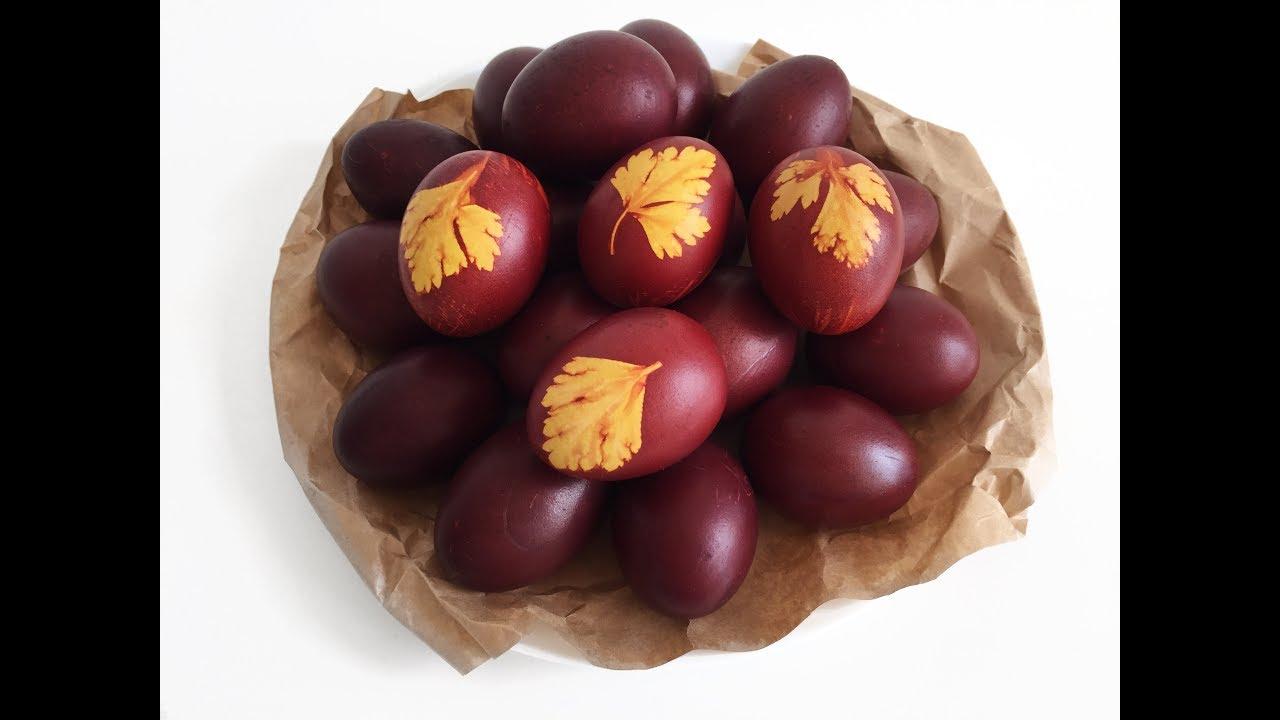 Как покрасить яйца в луковой шелухе / Крашу яйца на Пасху ...