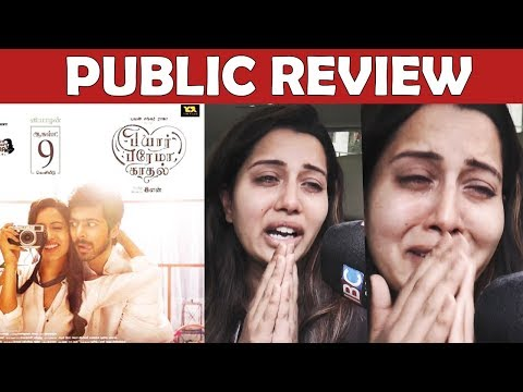 Pyaar Prema Kaadhal Movie Review With Public | Harish Kalyan | Raiza Wilson | Ilan | Yuvan
