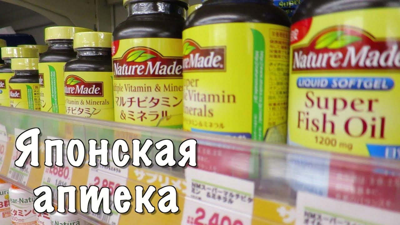 оптовая продажа товаров для детей москва - YouTube