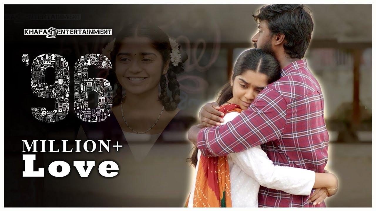 96 movie tamilyogi