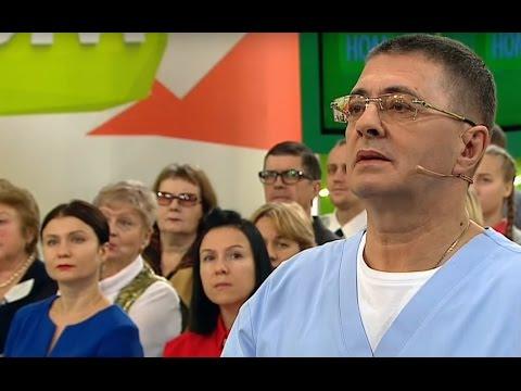 Кашель по утрам - Вопросы и ответы - Доктор Комаровский
