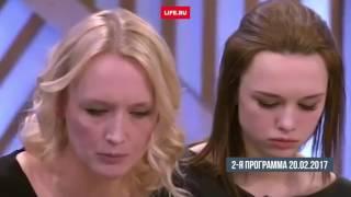 Показания Дианы Шурыгиной  «Пусть говорят» с интервью Life