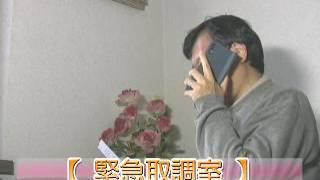「緊急取調室・2」天海祐希「キントリ刑事」第2弾 「テレビ番組を斬る...