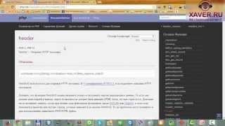 Урок 5: HTTP запросы , параметры URL и HTML формы.